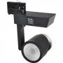 30W LED Deckenspot Schwenkbar Spotlight Deckenstrahler schwarz