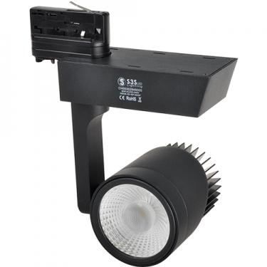 40W LED Deckenspot Schwenkbar Spotlight Deckenstrahler schwarz