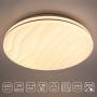 Deckenlampe 24W entspricht 192W Deckenleuchte wellig für Wohnzimmer Schlaufzimmer